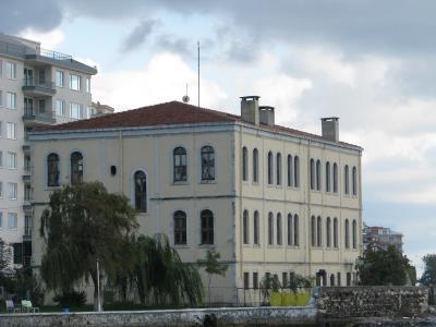Dr. Rıza Nur İl Halk Kütüphanesi-(Sinop Arkeoloji Müzesi Müdürlüğü Arşivi)