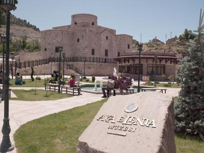 Sille Aya Elenia Kilisesi (Müzesi)