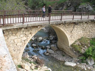 Aşağı Köprü-Çemişgezek
