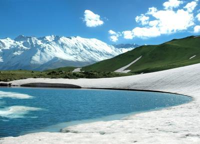 Krater Gölü, Bağır Paşa Dağı, Pülümür