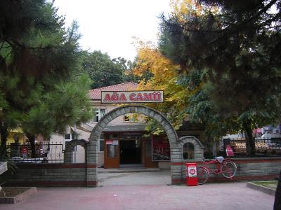 Ağa Camii