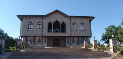 Kayseri Evi