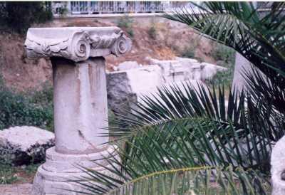 Akhisar Tepe Mezarlığı 3, Manisa İl Kültür ve Turizm Müdürlüğü Arşivi