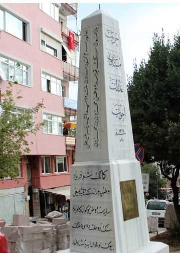 Namık Kemal Anıtı