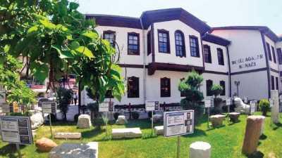 Çubuk Şehir Müzesi
