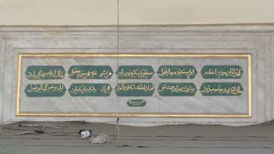 Çorumi Mustafa Bey Camii